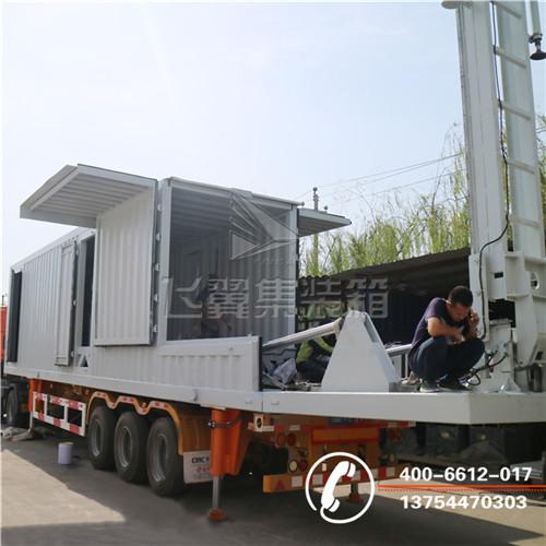 沧州直销批发价格惊喜的特种集装箱公司