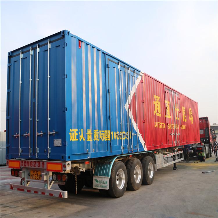 飞翼专业生产各类规格干货散货物流运输集装箱货柜