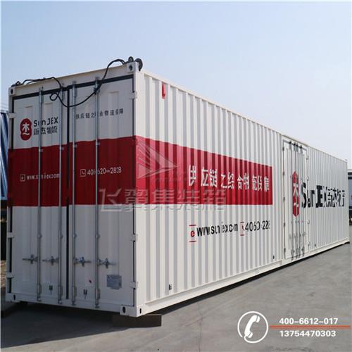 陆运物流集装箱定做厂家河北地区沧州飞翼技术实力强