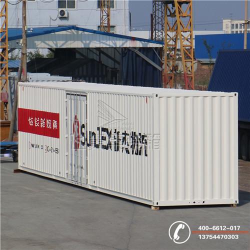 40尺封闭式标准物流集装箱飞河北飞翼大型生产厂家