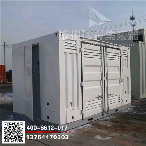 沧州飞翼集装箱厂家根据光伏逆变设备出图生产