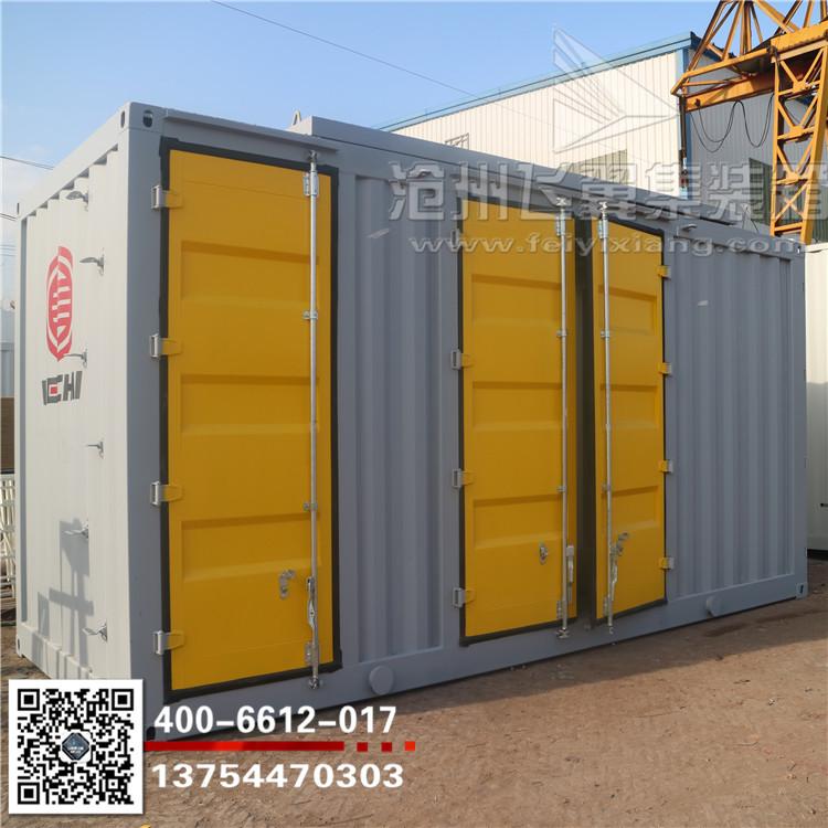 河北厂家定做非标米活顶设备集装箱