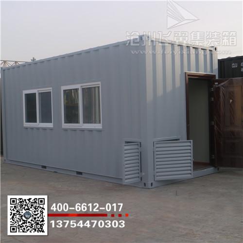 河北飞翼12米特种集装箱免费设计自主生产