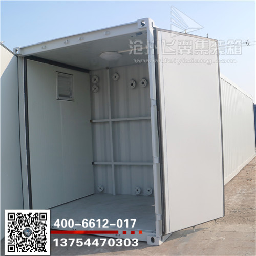 飞翼专业定做40尺特种集装箱技术精湛免费咨询指导