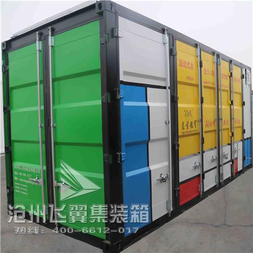 沧州飞翼定做各类开顶箱活顶设备集装箱防水防尘