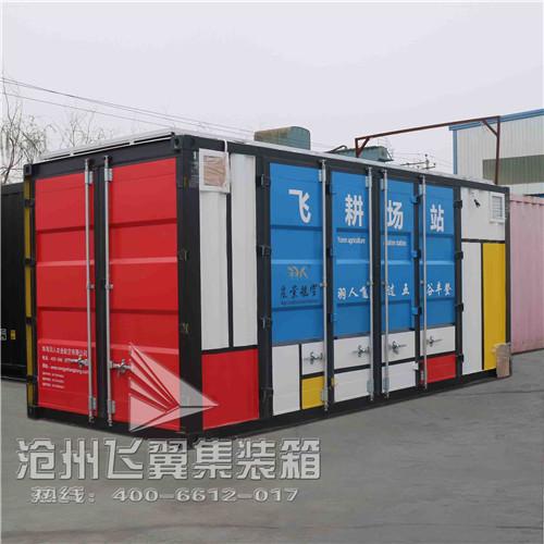 河北优质集装箱厂家飞翼按需设计自主生产品质可靠