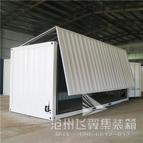沧州集装箱厂家定做各类非标设备集装箱按需设计