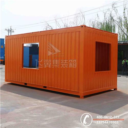 飞翼专业定做20尺集装箱车库适用各类车型移动方便