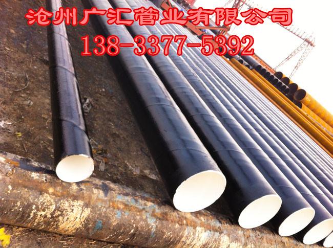 丰一海/q235螺旋钢管厂家,Q235螺旋钢管中Q代表的是这种材质的屈服...
