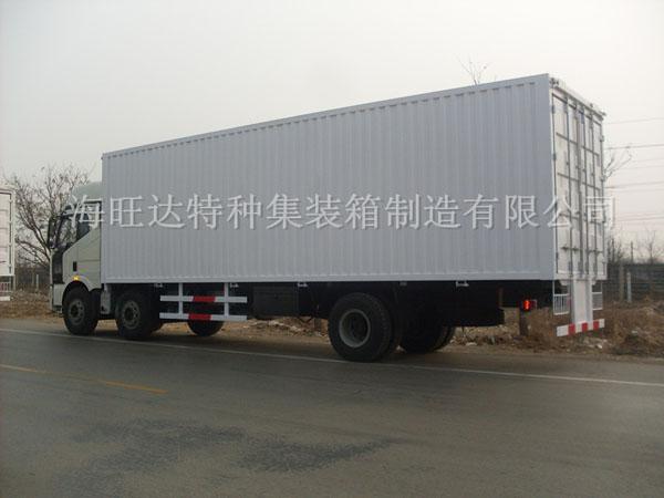 华北地区飞翼集装箱配件帘布箱配件专营公司高清图片