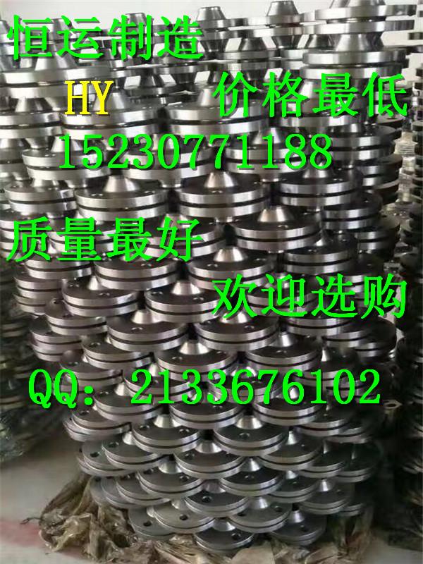 焦作市带颈承插焊法兰标准材质