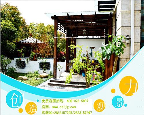 庭院餐厅设计,农庄规划设计,园林景观设计,别墅私家花园设计,小区景观