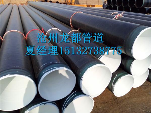 《供水管网环氧树脂防腐无缝钢管》沧州龙都管道是一家大型防腐管道