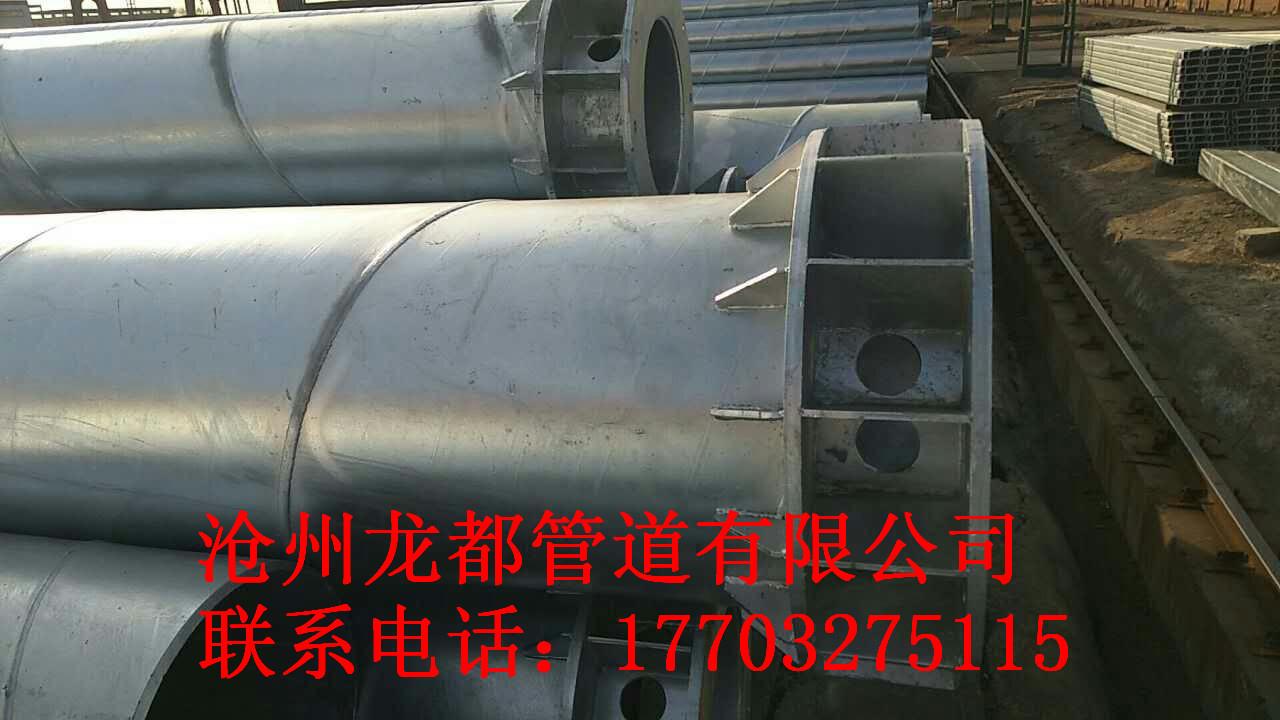 是将低碳素结构钢或低合金结构钢钢带按一定的螺旋线