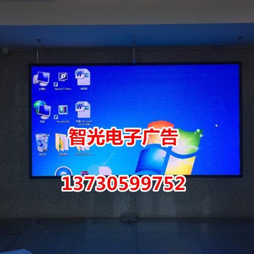 天津专业舞台高清显示屏制作厂家厂家直销报价低
