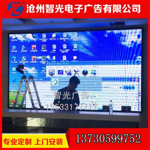 P5-12平米LED显示