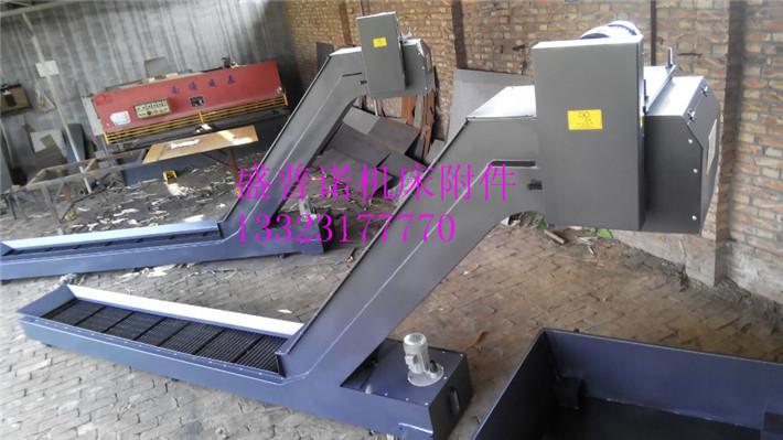 专用机床排屑链板输送机带水泵链式排屑机