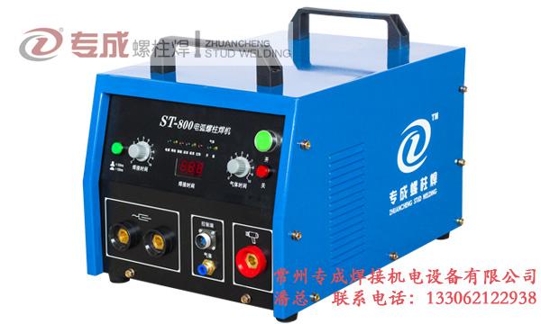 电路板或交流接触器造成的先导电流触发故障,还有就是焊接螺钉或者母