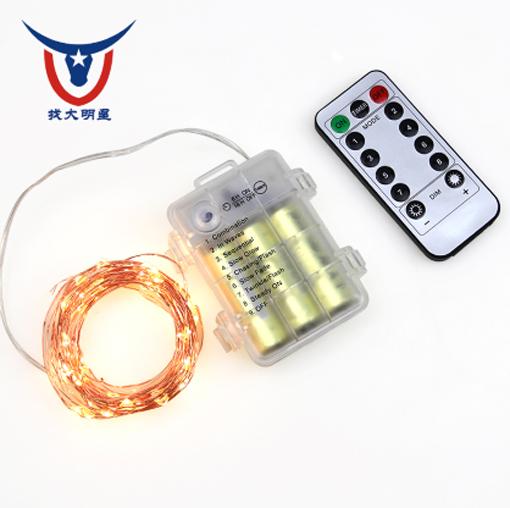 深圳南山区大明星现货专门提供LED灯串,厂家批发,价格亲民欢迎询