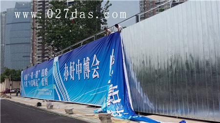 武汉围墙广告牌选哪家合适啊