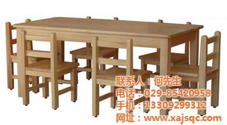 西安健身器材专卖店、幼儿园家具品牌、岷县幼