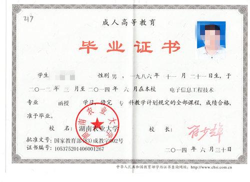 深圳成人高考专升本要求机械企业对机构设计师签约图片
