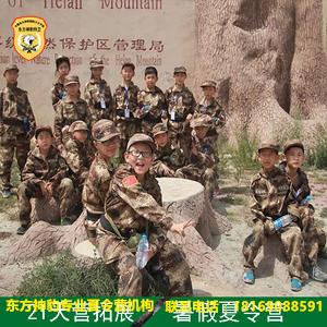宁夏东方神豹主题夏令营帮孩子们实现心中梦想
