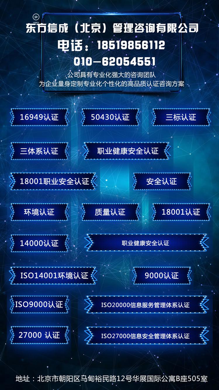 北京安全运维资质认证哪家效率高,全程快捷服务