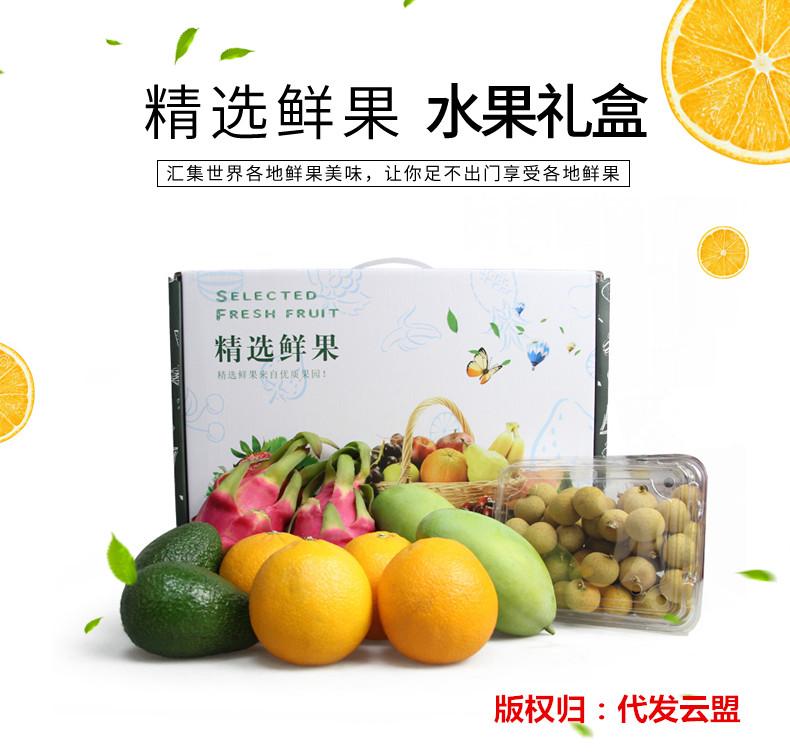 吃什么水果最暖胃,除了苹果樱桃还有很多水果