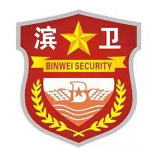 东莞保安公司安全查看滨卫退伍官兵安防服务
