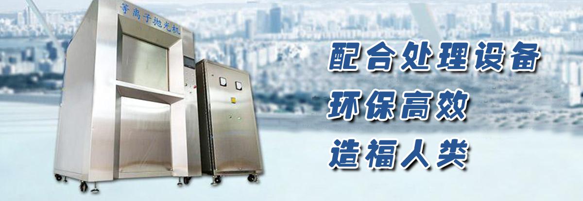 yun-banner2