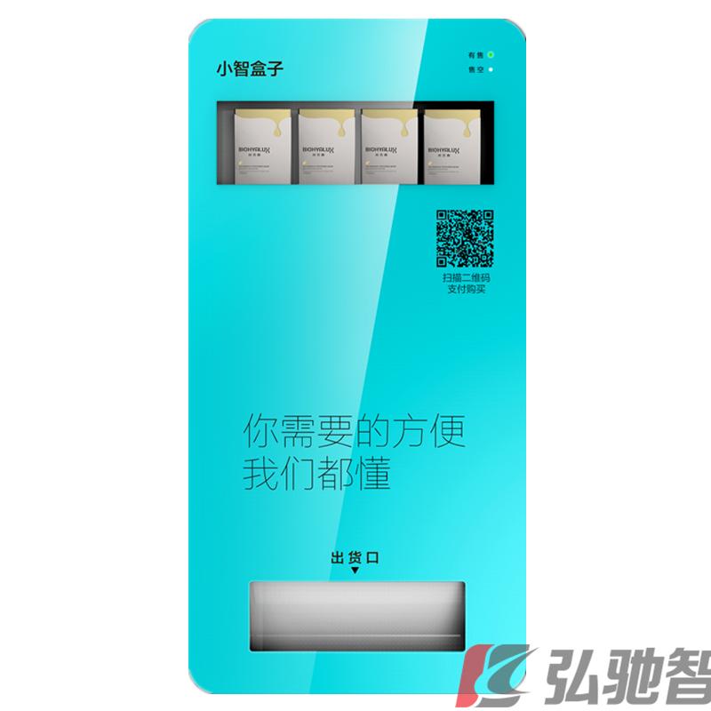 宁夏共享纸巾机研制不二之选便利共享纸巾机生产工厂