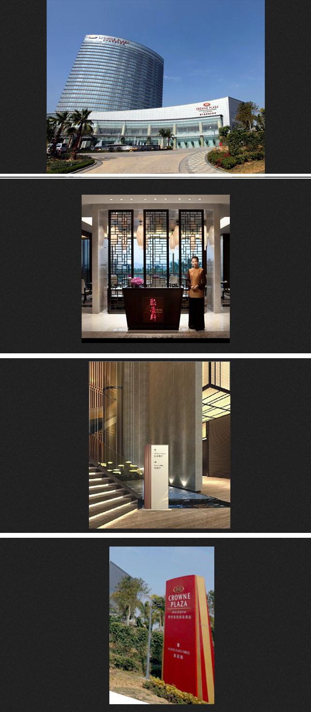 东莞供应酒店标识设计厂家,火焰专业标识16年