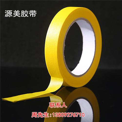 深圳电阻胶带供应商|源美品质上乘价格优惠