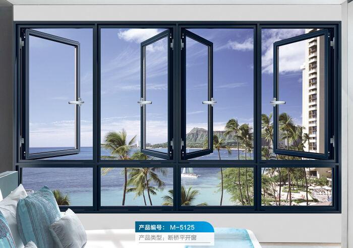 广州铝合金门窗/断桥铝合金/铝合金推拉窗找大恒门窗13760373393