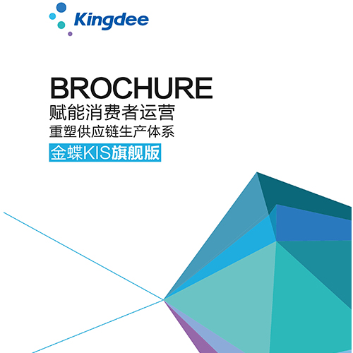 佛山ERP软件公司-蝶昇-品质保证-价格合理
