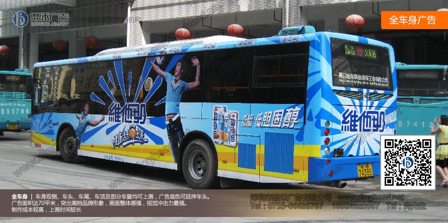 深圳公交车广告线路-公交车广告价格-优惠报价就找深圳鼎禾广告