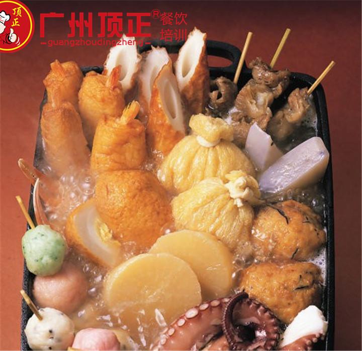 关东煮 (7)
