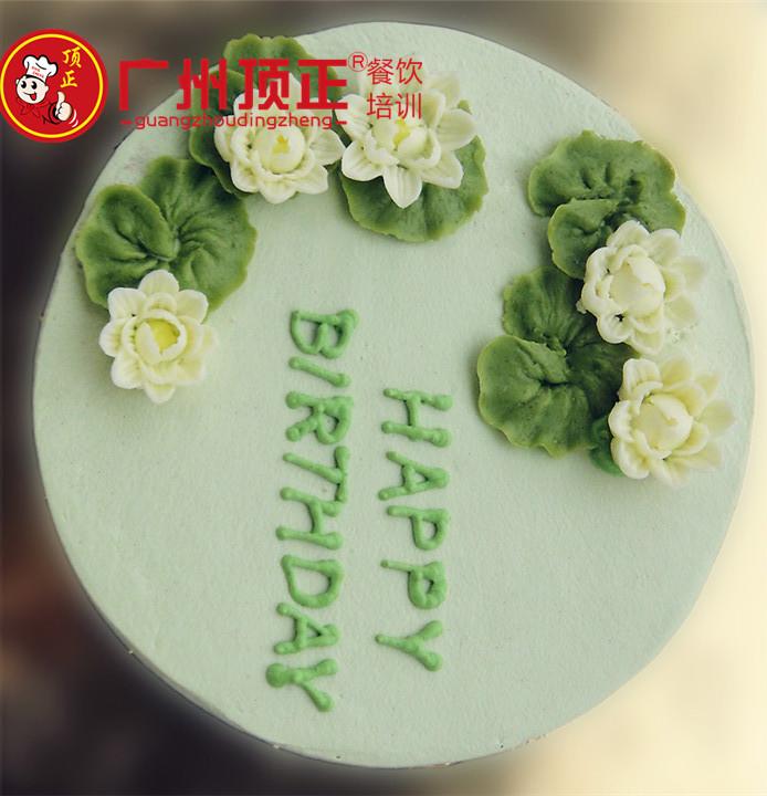 高级裱花生日蛋糕 (4)