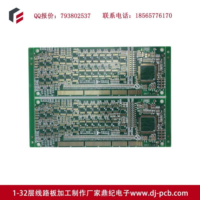浙江计算机PCB线路板加工