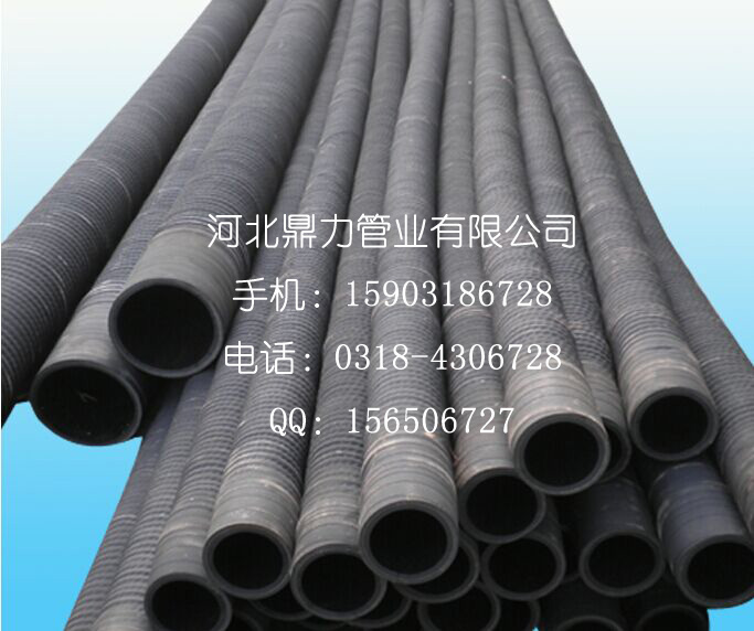 供应优质耐酸碱胶管,三元乙丙耐酸碱橡胶管,夹布酸碱胶管