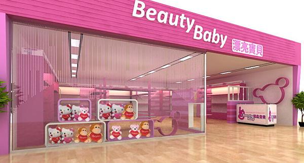 比如在儿童玩具店中,设计师创造的主题是林中乐园
