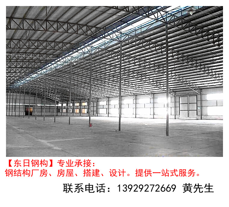 大型钢结构厂房外墙清洗时需要注意不要有乱现象,不能使用钢丝球,钢