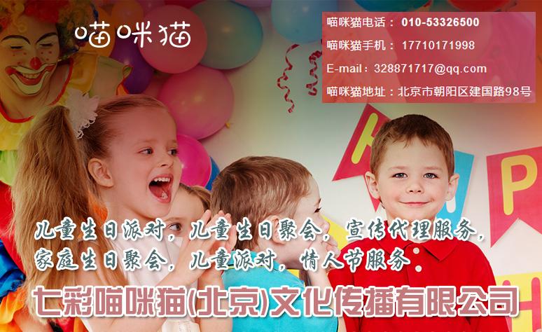 从事儿童活动策划和执行的机构图片