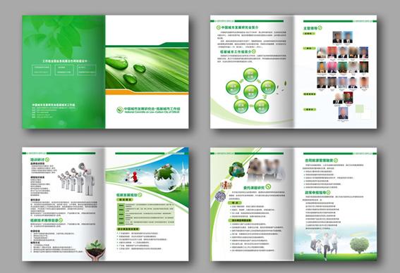 东莞石龙画册设计公司 企业为什么需要印刷宣传册?