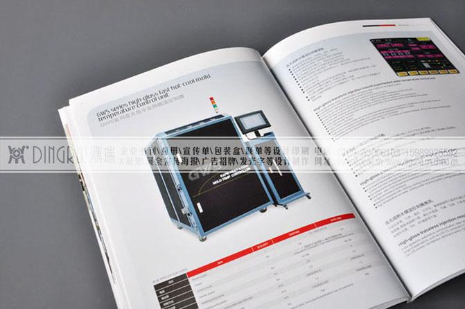 专业定制东莞自动化画册设计 机械设备彩页设计及印刷