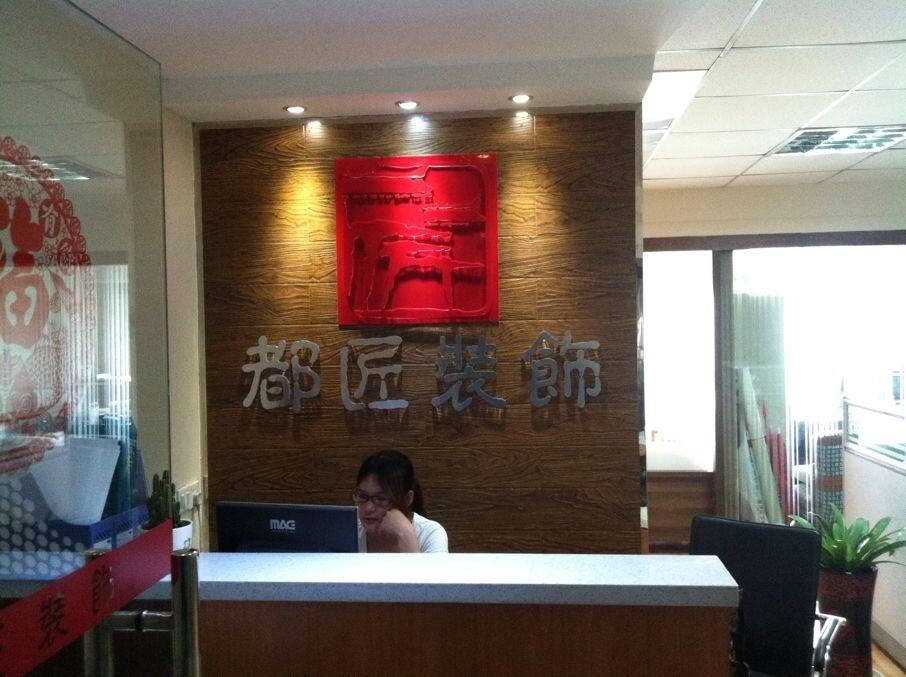 南京装修流程及注意事项哪里介绍详细
