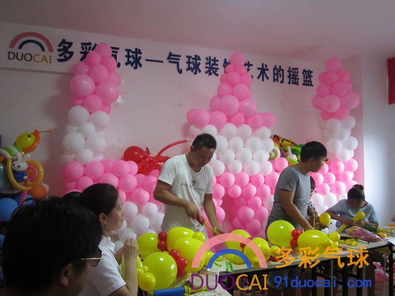 气球花样步骤图片