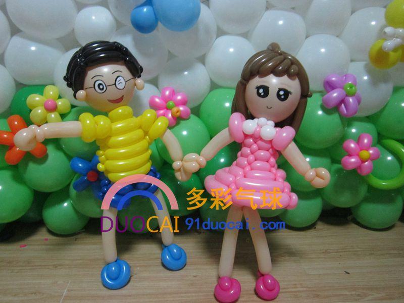 婚礼婚庆装饰气球编织培训