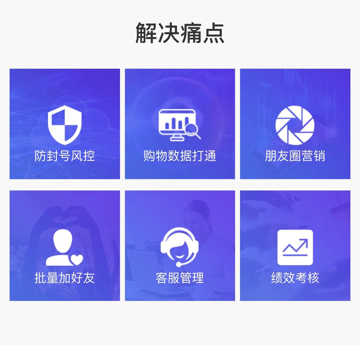广州微信管理系统的工作原理是什么